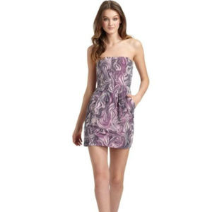 BCBGMaxazria Martina Strapless Dress NEW